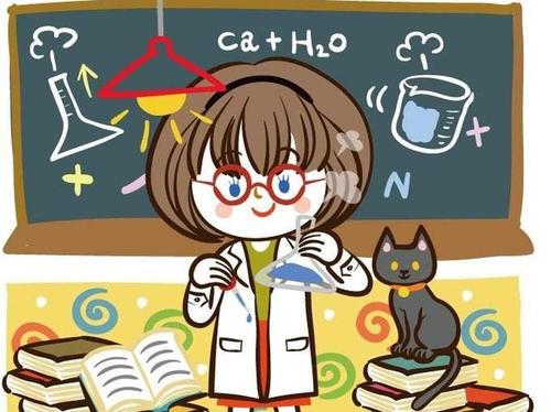 全化课堂:异氰酸酯知多少89