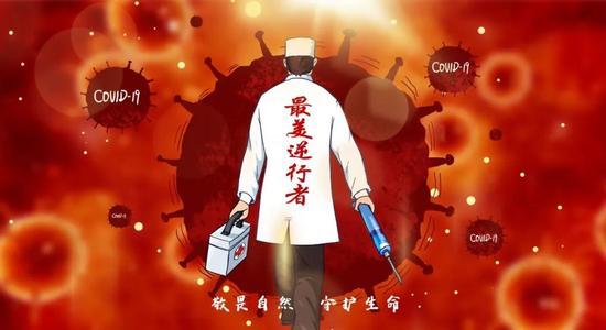 新冠病毒不同凡响,日后会有更厉害病毒一次性消灭人类吗38
